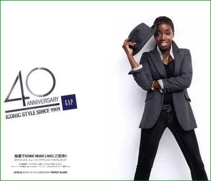 estelle-gap40th-anniversary-ad